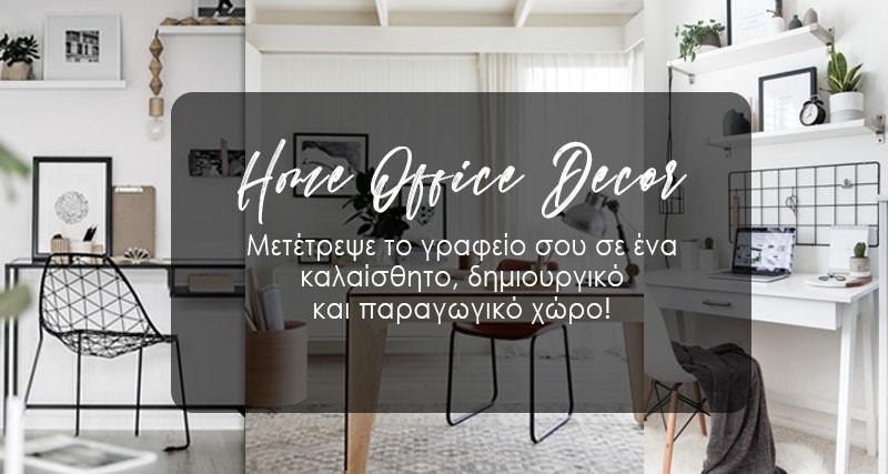 Office Deco...