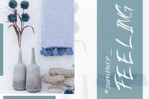 Ριχτάρια Textiles & Χαλιά